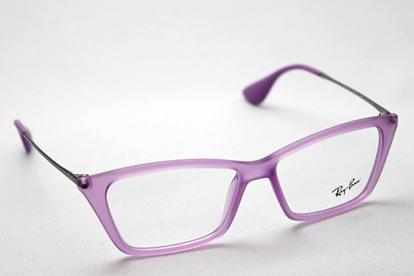 Ray-Ban 0RX7022 5367 RUBBER VIOLET