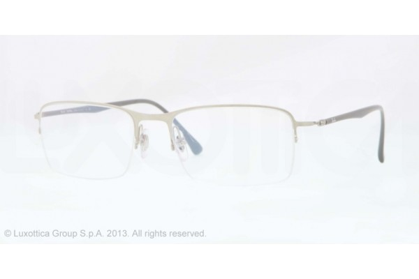 Ray-Ban 0RX8721 1165 SAND SILVER