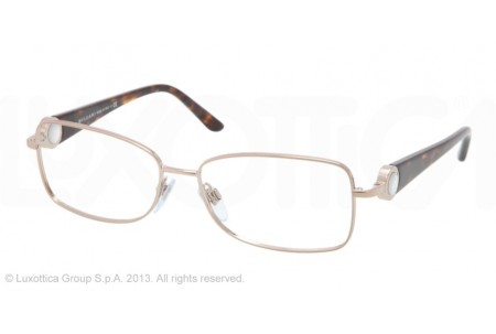 Bvlgari  0BV2149H 266 LIGHT BROWN