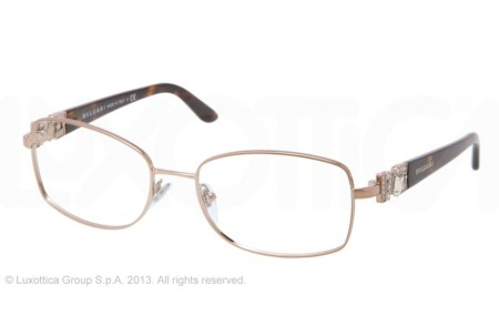 Bvlgari  0BV2150B 266 BROWN