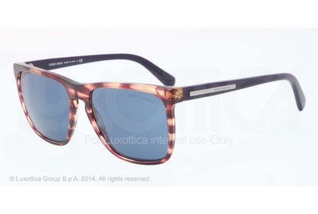 Giorgio Armani 0AR8027 516980 STRIPED BROWN