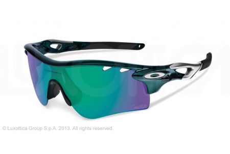 Oakley RADARLOCK PATH 0OO9181 918115 METALLIC GREEN (CAVENDISH SS)