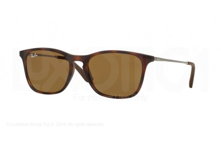 Ray-Ban Junior  0RJ9061S 700673 RUBBER HAVANA