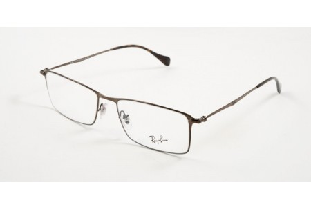 Ray-Ban 0RX6290 2786 SHINY BROWN