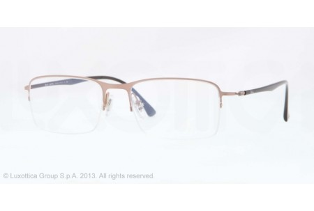 Ray-Ban 0RX8721 1157 SAND BROWN